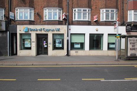 Virtual Freehold Double-Fronted Retail Banking Office For Sale - Croydon CR2